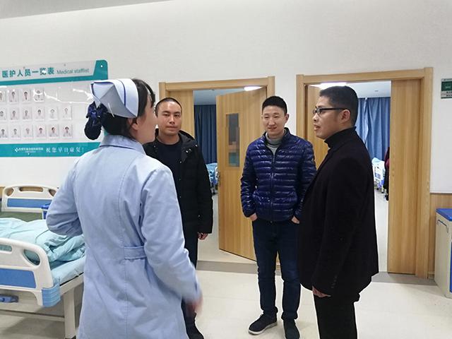 安徽省妇联等领导莅临我院开展调研指导工作